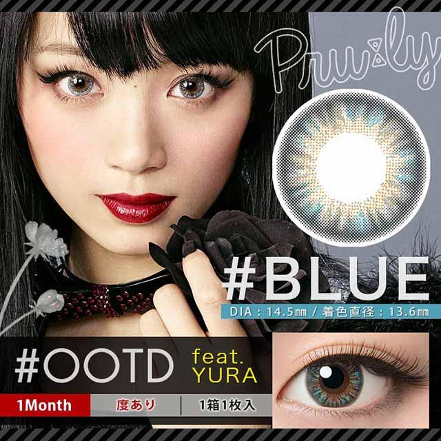 プリュリー#OODT ブルー